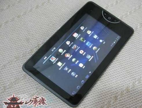 namaak android uit China